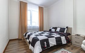 1-комнатная квартира, 42 м², 8/9 этаж посуточно, Бектурова 3/3 за 10 000 〒 в Нур-Султане (Астана), Есиль р-н