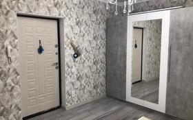 3-комнатная квартира, 106 м², 6/9 этаж, Есет батыра за 32 млн 〒 в Актобе
