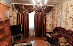 3-комнатная квартира, 64 м², 1/5 этаж, 5 микрорайон — проспект Мира за 11.5 млн 〒 в Темиртау