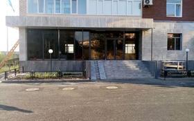 5-комнатная квартира, 250 м², 1/7 этаж, Новый ғарышкер — Балапанова - Конаева за 85 млн 〒 в Талдыкоргане