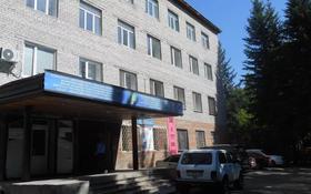 Помещение площадью 470.6 м², Токтарова 6 за 14.5 млн 〒 в Риддере
