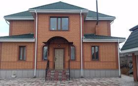 7-комнатный дом, 336 м², 10 сот., Юго-Восточная 777 — Обл Больница за 62 млн 〒 в Талдыкоргане
