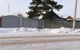 2-комнатный дом, 63.1 м², 5.5 сот., Барнаульская улица — Димитрова за 15 млн 〒 в Павлодаре