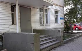 Офис площадью 58 м², Абая 110 — Есенберлина за 16.5 млн 〒 в Кокшетау