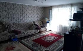 2-комнатная квартира, 63 м², 1/5 этаж, Казахстанская улица 12 за 7.2 млн 〒 в Темиртау