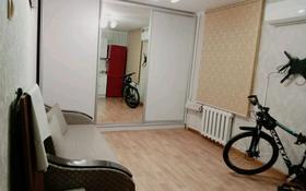 1-комнатная квартира, 18 м², 3/4 этаж помесячно, мкр №6, Абая 55 — Правды за 75 000 〒 в Алматы, Ауэзовский р-н
