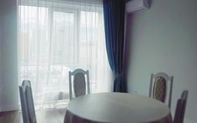 2-комнатная квартира, 87 м², 13/16 этаж помесячно, Брауна 20 за 350 000 〒 в Алматы