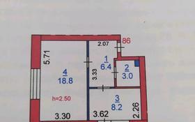 1-комнатная квартира, 37 м², 6/6 этаж, проспект Кобланды батыра за 9 млн 〒 в Костанае