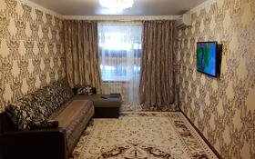 3-комнатная квартира, 58 м², 5/5 этаж, Бектурганова 17 — Панфилова за 8 млн 〒 в