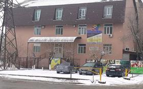 Помещение площадью 600 м², Аса 23 А — Санырак батыра за 2 500 〒 в Таразе