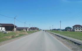 Участок 10 соток, 20 микрорайон — Улы дала за 2.7 млн 〒 в Косшы