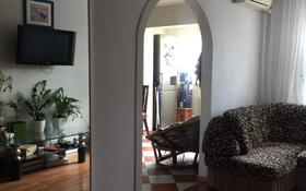 2-комнатная квартира, 54 м², 5/5 этаж, Зейна Шашкина — проспект Аль-Фараби за 27.8 млн 〒 в Алматы, Бостандыкский р-н