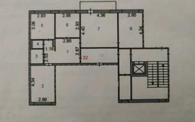 4-комнатная квартира, 77 м², 5/10 этаж, мкр Юго-Восток, Гульдер 1 20 за 23.5 млн 〒 в Караганде, Казыбек би р-н