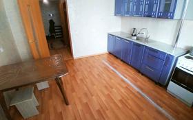 2-комнатная квартира, 74 м², 3/13 этаж посуточно, Чингиза Айтматова 36 — Е 10 за 8 000 〒 в Нур-Султане (Астана), Есиль р-н
