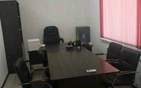 Офис площадью 50 м², мкр Кадыра Мырза-Али 36 за 22 млн 〒 в Уральске, мкр Кадыра Мырза-Али