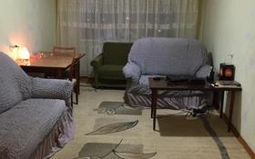 3-комнатная квартира, 66 м², 8/9 этаж, Металлургов 8/1 за 10.5 млн 〒 в Темиртау