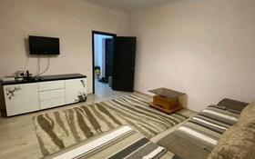 2-комнатная квартира, 75 м² посуточно, Кабанбай батыра 29 — Сыганак за 13 000 〒 в Нур-Султане (Астана), Есиль р-н