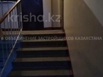 2-комнатная квартира, 37 м², 2/5 этаж, Карасай батыра 6 за 11.5 млн 〒 в Нур-Султане (Астана), Сарыарка р-н — фото 13