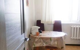 3-комнатная квартира, 68.2 м², 3/6 этаж, проспект Богенбай батыра за 25.3 млн 〒 в Нур-Султане (Астана)