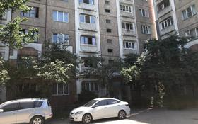 4-комнатная квартира, 90 м², 2/9 этаж, мкр Таугуль-1, Мкр Таугуль-1 42 за 32.5 млн 〒 в Алматы, Ауэзовский р-н