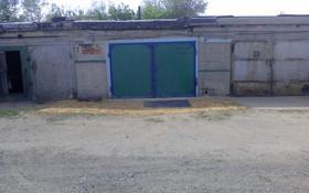 гараж в 1 обществе 5 ряд за 7 000 〒 в Рудном