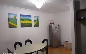 3-комнатная квартира, 70 м², 7/14 этаж посуточно, Абая 63 — Валиханова за 12 000 〒 в Нур-Султане (Астане), Сарыарка р-н