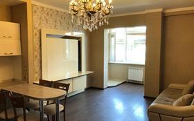 2-комнатная квартира, 52 м², 9/16 этаж, Навои — Торайгырова за 26.5 млн 〒 в Алматы, Бостандыкский р-н