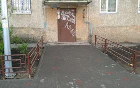 2-комнатная квартира, 44.8 м², 2/5 этаж, Жастар 33 — Кунаева за 12.5 млн 〒 в Талдыкоргане