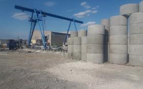 Промбаза 1 га, 191 ул 54 за 116 млн 〒 в Нур-Султане (Астана), р-н Байконур