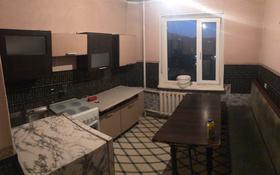3-комнатная квартира, 65 м², 7/9 этаж помесячно, Казыбек би р-н, мкр Юго-Восток за 80 000 〒 в Караганде, Казыбек би р-н