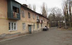 2-комнатная квартира, 38 м², 2/2 этаж, Каблиса Жырау 118 за ~ 7 млн 〒 в Талдыкоргане
