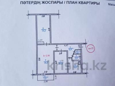 3-комнатная квартира, 61.1 м², 5/5 этаж, мкр Алатау (ИЯФ), Ибрагимова 8 за 15 млн 〒 в Алматы, Медеуский р-н — фото 3