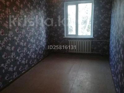 3-комнатная квартира, 61.1 м², 5/5 этаж, мкр Алатау (ИЯФ), Ибрагимова 8 за 15 млн 〒 в Алматы, Медеуский р-н — фото 8