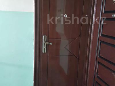 3-комнатная квартира, 61.1 м², 5/5 этаж, мкр Алатау (ИЯФ), Ибрагимова 8 за 15 млн 〒 в Алматы, Медеуский р-н