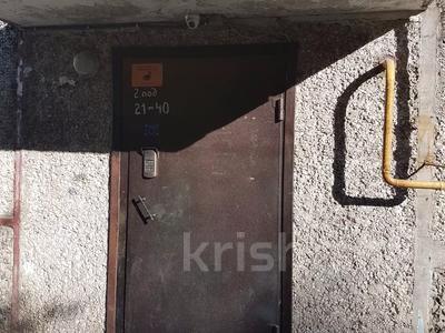3-комнатная квартира, 61.1 м², 5/5 этаж, мкр Алатау (ИЯФ), Ибрагимова 8 за 15 млн 〒 в Алматы, Медеуский р-н — фото 2