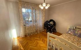 4-комнатная квартира, 80 м², 3/5 этаж, проспект Республики за 25 млн 〒 в Нур-Султане (Астана)