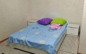 1-комнатная квартира, 32 м², 5/5 этаж, улица Ауэзова 45 за 8 млн 〒 в Щучинске