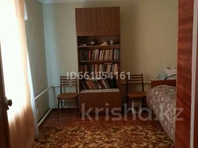 4-комнатный дом помесячно, 90 м², 5 сот., Королева 12 за 35 000 〒 в Пригородный — фото 4