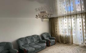 4-комнатная квартира, 94 м², 5/5 этаж, Ихсанова 72/1 за 25 млн 〒 в Уральске