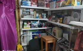 Магазин площадью 2.3 м², Бакорда — Рускулова Емсова за 1 млн 〒 в Алматы, Алатауский р-н