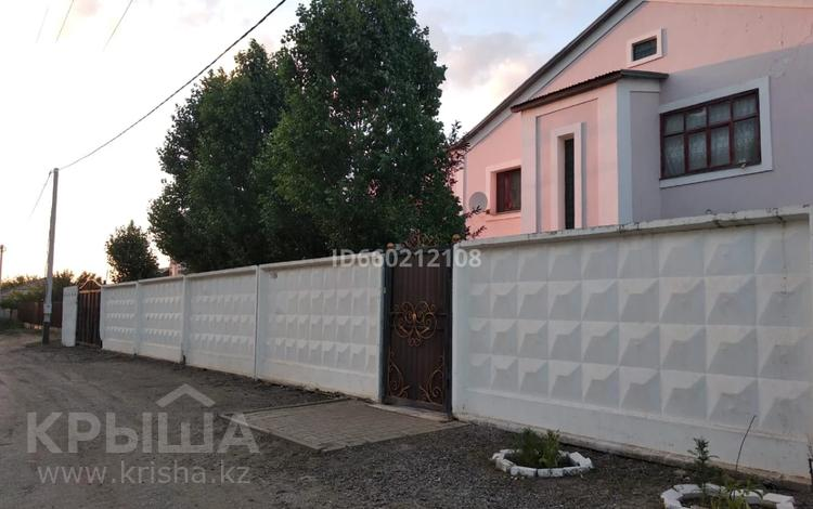 12-комнатный дом, 470 м², 12.4 сот., Авиатор-2 18 за 55 млн 〒 в Актобе