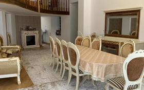 5-комнатный дом, 215 м², мкр Баганашыл, Мкр Баганашыл за 105 млн 〒 в Алматы, Бостандыкский р-н