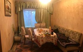 3-комнатная квартира, 64 м², 3/4 этаж, Сатпайева за 9.6 млн 〒 в Талгаре