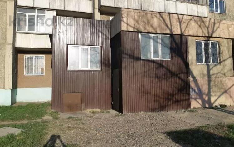 Помещение площадью 71.1 м², Рыскулова 1б за 12 млн 〒 в Семее