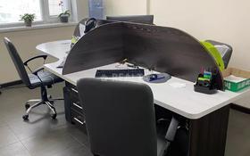 Офис площадью 55 м², проспект Тауелсыздык 21 за 180 000 〒 в Нур-Султане (Астана), Алматы р-н