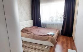 2-комнатная квартира, 70 м², 11/17 этаж, мкр Мамыр-1 за 33 млн 〒 в Алматы, Ауэзовский р-н