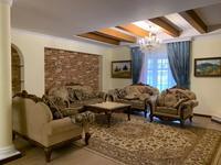 5-комнатная квартира, 266 м², 3/4 этаж помесячно