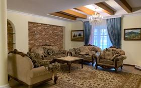 5-комнатная квартира, 266 м², 3/4 этаж помесячно, Карашаш ана 29 за 1.5 млн 〒 в Нур-Султане (Астана), Есиль р-н