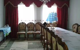 5-комнатный дом, 159 м², 5.7 сот., Сухамбаева — Абая за 30.5 млн 〒 в Таразе