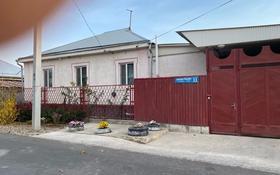 4-комнатный дом, 100 м², 6 сот., Хамбарова 11 за 25 млн 〒 в Таразе